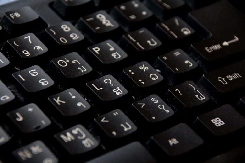 ISO layout keyboard